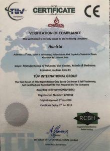 certtificate-verification-of-compliance-1