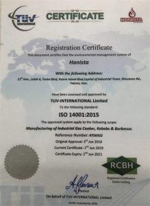 registration-certificate-3