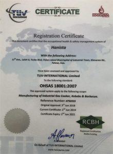 registration-certificate-4
