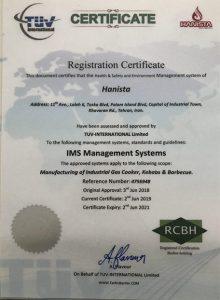 registration-certificate-5